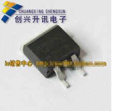 SUM45N25  45N25 263    LED  integrated circuit