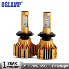Oslamp SMD CREE Chips 70W H4/H7/H11/9005/9006/H13/H1 LED Headlight Car Bulbs 7000LM 6500K 12v 24v All-in-one Auto Headlamp Kits(China)