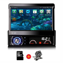 "Android 1024*600 7"" auto retractable panel 1Din car dvd radio quad corewith AM FM GPS DAB RDS DVR 3G WiFi Bluetooth DR7090"