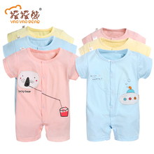 Baby Clothes 2pcs/lot 2017 Baby Boys Girls Clothes Infant Clothes Animal 100% Cotton Newborn Baby Rompers Baby Clothing Set