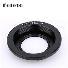 Foleto Focus Glass M42 Lenses Lens Adapter Ring For M42 Lens to for NIKON Mount Adapter d5100 d3100 d3300 d90 d80 d700 D300 D3