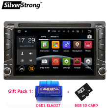 Free shipping QuadCore Android car dvd 2din universal Car DVD Player double din Stereo GPS Navigation car radio android 6258