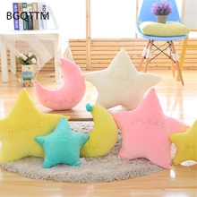 Kawaii Soft Plush Moon Star Pillow Placate Stuffed Plush Toys For Baby Children Room Decorative Embroidery Cushion Pillow Gift(China)