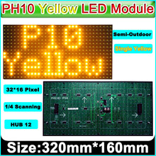 P10 Yellow LED Display Module, Message Board,P10 LED Brand Sign electronic moving text,P10 Yellow LED sign panel
