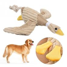 Funny  New Dog Toy Pet Puppy Chew Squeaker Squeaky Plush Sound Duck Pets Products Dogs Chew Toys