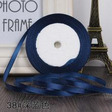 22meter/lot (6mm) (25 yards/roll) Navy blue Single Face Satin Ribbon Gift Wrapping Christmas ribbons Sewing Fabric Hand DIY