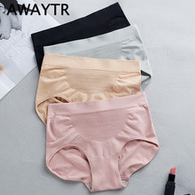 Buy AWAYTR Sexy Breathable Panties Fashion Designer Body Hip Tummy Control Briefs Middle Waist Underwear Women's Knickers 4 Colors
