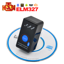 Super Mini ELM327 Bluetooth V2.1 ELM 327 OBD2 OBDII CAN-BUS OBD 2 Diagnostic Car Scan Tool with Switch Works on Android