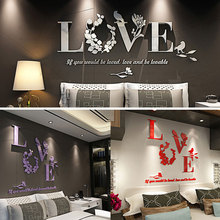 7 Colors Acrylic 3D Mirror Love Letter Wall Stickers Quote Flower DIY Home Living Room TV Background Decoration 3D Wallpaper(China)