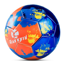 Kuangmi Official Standard Soccer Size 5 Training Football Ball PVC futbol voetbal bola Thanksgiving gift(China)