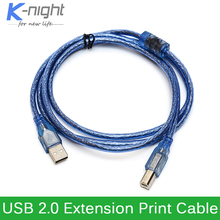 High-Speed Printer Cable USB 2.0 Extension Print Cable Type A Male to Type B Male Extended USB Cable for Printer HDD