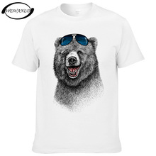 2017 Fashion Laughing Bear Mens T-shirt Casual Short Sleeve Men The Happiest Bear Retro T-Shrit Hipster Tops Youth Tees(China)