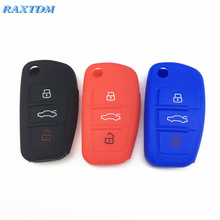 Silicone car key fob cover case skin for Audi A1 A2 A3 A4 A5 A6 A7 TT Q3 Q5 Q7 R8 S6 S7 S8 SQ5 RS5 flip folding remote protected