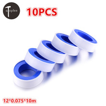 Lowest Prices 10 PCS 12mm*0.075mm*10m P.T.F.E Thread Seal Tape Water Pipe PTFE Teflon Thread Seal Plumbing Tape