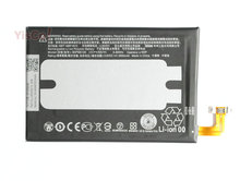 Cisoar 2600mAh B0P6B100 35H00214-00M Replacement Battery For HTC ONE 2 M8 M8 Ace M8x One Max One plus W8 E8 M8T M8W M8D
