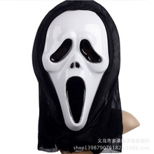 Death to the monolithic horror ghost mask screaming grimace Mask Halloween Mask Wholesale screaming mask