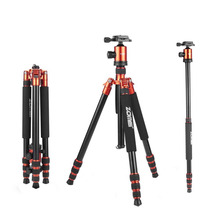 Zomei Z818 Heavy Duty Professional Portable Magnesium Aluminium Travel Tripod Stand Monopod for Digital SLR DSLR Camera Tripod(China)