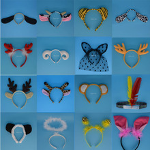 Animal Ear Headband Dog Monkey Pig Giraffe Tiger Hair Band Hair Accessories Children Party Supplies New Year(China)