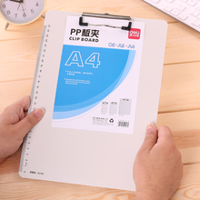 1 Pc PP Clip Board Paper File Documents Wallet A4 315X225mm Thickness 15dmm Soft Office Meeting School White Color Deli 9248(China)