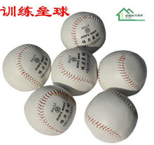 "Wholesale High quality 10"" Artificial leather Baseball Training Softball for Middle school students"