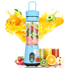 420ml Portable USB Electric Fruit Citrus Juicer Bottle Handheld Milkshake Smoothie Maker Rechargeable Juice Blender(China)