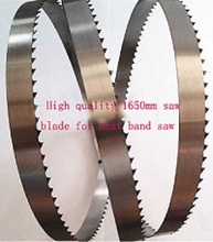 Fast delivery,hot sale high speed steel  bone sawing machine saw blade,back saw blade for bone cutter machien