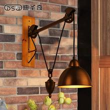 American Vintage Black/ Rust Cover Iron Pulley Lamps French Loft Style Dining Room Wall Lamp Free Shipping