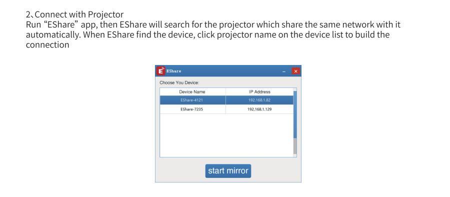 E-share instruction for Windows2