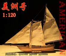 LOVE MODEL Free shipping Scale 1/120 AMERICA 1851 Yacht race Champion ship model kit