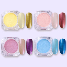 1 Box Shining Nail Glitter Pearl Powder Manicure Nail Art Glitter Powder DIY Nail Pigments 4 Colors Available