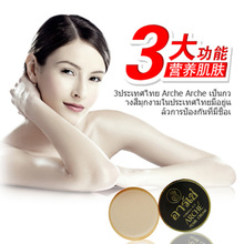Polysiloxane elastic second skin XPL ARCHE WHITENING PEARL CREAM ACNE DARK SPOTS MELASMA FRECKLES WRINKLES SCARS 1pcs(China)