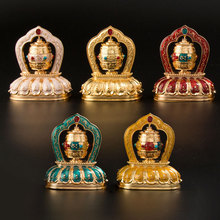 Solar Or Battery Operated Prayer Wheel With Mantra Om Mani Padme Hum,  Car Interiors, Buddha Ornaments, 5 Colors to Choose