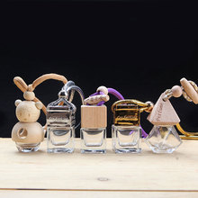 A variety of optional Empty bottles Car perfume pendant Car ornaments Automotive interior Articles(China)