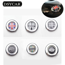 * DSYCAR 1Set Start Button Decorative Car Sticker Protective Auto Accessories 6 Pattern Decal Car StylingFor BMW Mini Cooper(China)