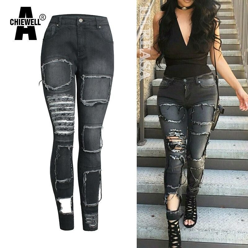 Модный низ джинс