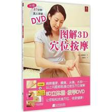 Chinese massage health therapy book with picture and DVD ,easy to learn Chinese traditional medicine surgery (Language :Chinese)(China)