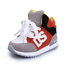 2017 New Children shoes boys sneakers girls sport shoes 3 colour child leisure trainers casual breathable kids running shoes A17