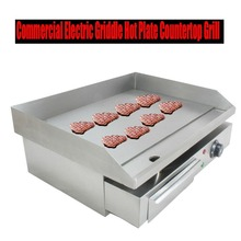 (Ship from Germany) 3000W Electric Griddle Chop Hot Plate 55cm Commercial Countertop Grillplatte BBQ EU Plug