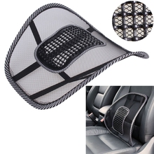 BUH9 Black Mesh Cloth Car Seat Cushion Lumbar Waist Back Support Lumbar Pillow for Car Automobiles Office Chair Relief Back Pain(China)