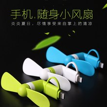 Travel Mini USB Gadget Portable Summer Micro USB Cooling Fan Universal For Xiaomi Android OTG Smartphones Power Bank Laptop