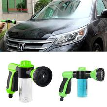 Multifunction Auto Car Foam Water Gun Car Washer Water Gun portable high Pressure Car Wash Water Gun Home Car Foam Gun