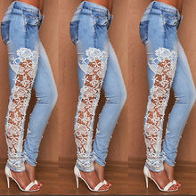 Sexy Womens Slim Fit Skinny Lace Crochet Jeans Size 6 8 10 12 14 Designer Denim New Style Fashion Hot