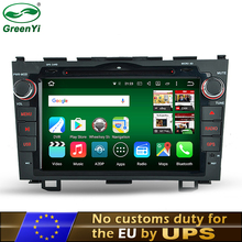 GreenYi 2 Din RAM 2GB Android 6.0 or 7.1 Tablet PC Car DVD Player For Honda CR-V CRV 2006-2011 With GPS 4G WiFi Stereo Radio(China)