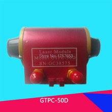 FREE SHIPPING GTPC-50D laser diode pump module 1064nm for YAG laser marking machines(China)