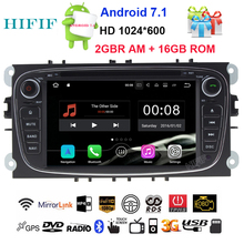 HIFIF 1024*600 2din Android 7.12 Quad Core CarDVD Player GPS Navi for Ford Focus Mondeo Galaxy with Audio Radio Stereo Head Unit(China)