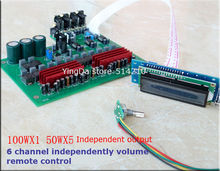 Full remote control TPA3116 6 channel 5.1 channel power amplifier board
