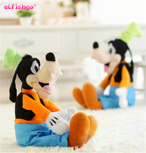 1PC 40cm googfy dog plush toys mickey minnie mouse donald duck pluto soft dolls toys for children kids gift