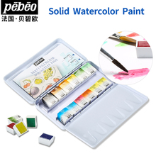 France Pebeo 12Colors Solid Water Color Paint Set Metal Box Portable Watercolor Pigment Paints For Artist Student Art Supplies(China)