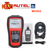 100% original AUTEL MaxiDiag Elite MD802 Full system + DS model MD 802 PRO (MD701+MD702+MD703+MD704) auto code reader DHL free
