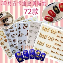 Selling nail stickers stickers Manufacturers affixed Manicure smile line
